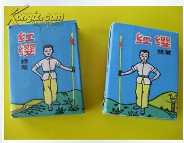 经典怀旧七十年代 老红缨蜡笔 北京市顺义文具厂出品 12色 好品