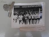 1980年南京国际女子排球友好邀请赛