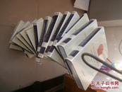 中华人民共和国法库 全16册 人民出版社2002年一版一印