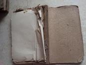 清代石印字特清,<<史记箐华录>>卷1-卷6全(合订一册),.卷一第二页缺半页,缺目录等,品见图