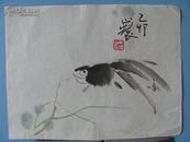 名人墨迹【小不在意 13】吴伟山--义乌  浙江美术学院(现中国美院),师从吴茀之