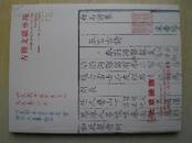 51504《北京德宝2014年春季古籍文献专场拍卖图录》2014年6月8日.30元