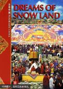西藏:雪域寻梦:[英文本]