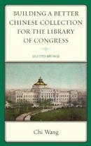建设一个更美好的中国Building a Better Chinese Collection for the Library of Congress: Selected Writings