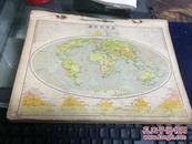 民国年代的世界彩色地图册(16开)