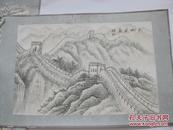 吴桓柱作 80年代  手绘国画一幅  长城飞泉   尺寸30/20厘米