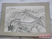 韩桓柱作 80年代  手绘国画一幅  长城峰翠 尺寸30/20厘米