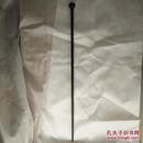 紫檀嵌铜文明杖
