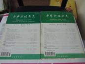 中华护理杂志 1997年3月 第32卷第3期