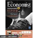 考研英语阅读题源2:经济学家