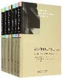 青少年心理学手册(第3版共6册)(精)