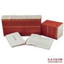 饮冰室合集(典藏纪念版 套装全40册)