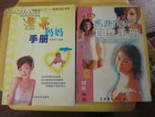 乳房疾病自查手册