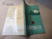 利比亚现代短篇小说选( 译者签赠本)