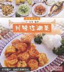 川味江湖菜:[图集]