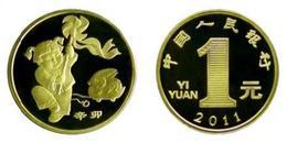 2011年兔年流通纪念币 赠圆盒