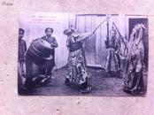 1民国 早期风俗 明信片
