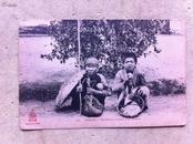 6民国 早期风俗 明信片