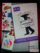包装&设计 2002年合订本