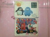 《看图说话1985年第12期 》《幼儿园1987年第一期》2本合售