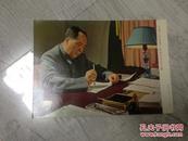 中国人民的伟大领袖毛泽东主席