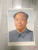 毛主席主席 画像