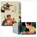 红色经典故事(1,2)(全20册)----7折