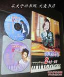 《钢琴新干线.2.哈罗.美错》(附CD两张)广州音像出版社