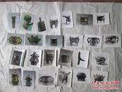 一组上海博物馆流出的馆藏文物照片(八十年代--97张,部分照片背后带有博物馆藏品编号)