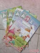 新作文2010年第6期总第6期:少年写作(刘斌主编  新作文杂志社)