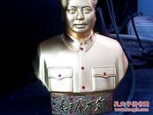 铜毛主席像