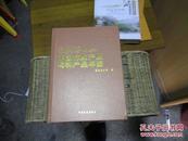 2013中国林业产业与林产品年鉴