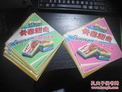 老商标:长春糕点[彩色菱形、有第一汽车制造厂图案]规格18*18cm(粉色+绿色全2张合售)