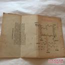 北京市区汽车线路图