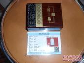 新疆和田羊脂白玉胸牌一枚8*4*0.9厘米