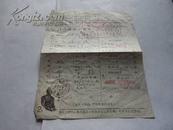 国内包裹详情单