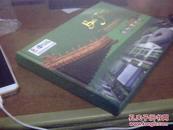 北京2008年奥运会场馆电话卡珍藏集(硬精装,共37个场馆37张卡))
