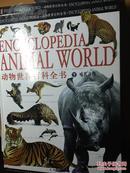 《动物世界百科全书-下,哺乳动物》,北京出版社,2003年