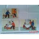 005     80年代绘画版宣传画  兰兰爱劳动3张(全套)