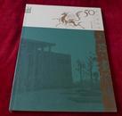 常州博物馆50周年典藏丛书:玉器・画像砖卷【1206】*