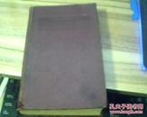 1940年版外文布面精装本 JORDAN-EGGERT  HANDBUCH DER VERMESSUNGSKUNDE(测量全书)1