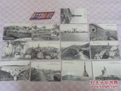 老明信片 《旅顺战迹十六景》  13枚