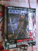 游戏光环 DVD VOL.25 含光盘
