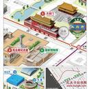 【全新十品正版!】浮雕效果三维实地景观地图《北京城(北京实景地图)》带地铁(汉英对照) [Jingshan Park]中国旅游出版社