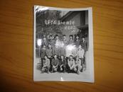 老照片【1983年育英学校高二五班全体团员留念】 大尺寸
