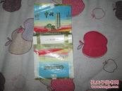 老烟标:中州香烟