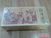 中国古典名著连环画:红楼梦(典藏版)(套装共60册)