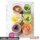 玻璃罐蔬果变形计思慕雪沙拉排毒水