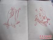 宣纸木板水印 弘一法师二 十四罗汉图(共12幅,每幅24位人物)