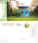 2006年(狗年)贺年有奖邮资明信片-哈尔滨太阳岛之春(20-9)